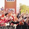 538Koningsdag in Breda: Foto's